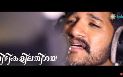 Pranayathira – My First Song with Vijay Yesudas