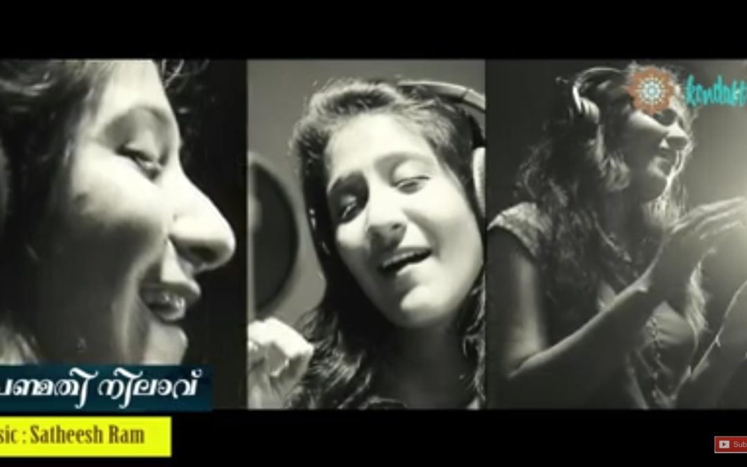 PENMATHI NILAVU – Watch now