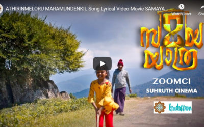 ATHIRINMELORU MARAMUNDENKIL Song Lyrical Video-Movie SAMAYAYATHRA