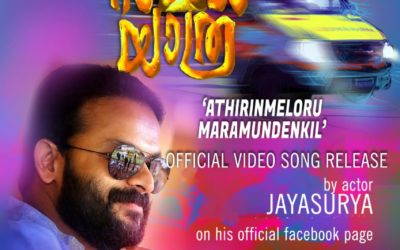 New Movie Samayayathra Song Release